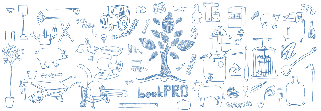 bookpro